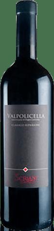 Scriani Valpolicella Classico Superiore 2010 Blend