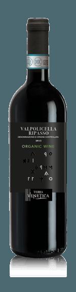 Terra Venetica Valpolicella Ripasso Biologico 2015 Corvina Corvina, Corvinone, Rondinella Venetien