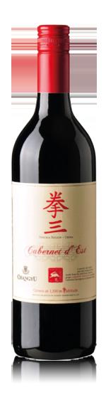 vin Changyu Ningxia Cabernet D'est 2011 Cabernet Franc